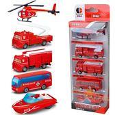 遙控飛機玩具合金玩具車5只裝工程挖掘機消防軍事警察模型車兒童禮物益智免運
