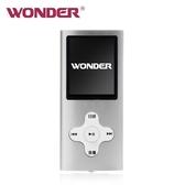【WONDER 旺德】數位播放器 WM-302(8G)