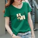 印花氣質短袖t恤女墨綠色寬鬆大碼mm韓版夏裝純棉V領半袖體桖上衣