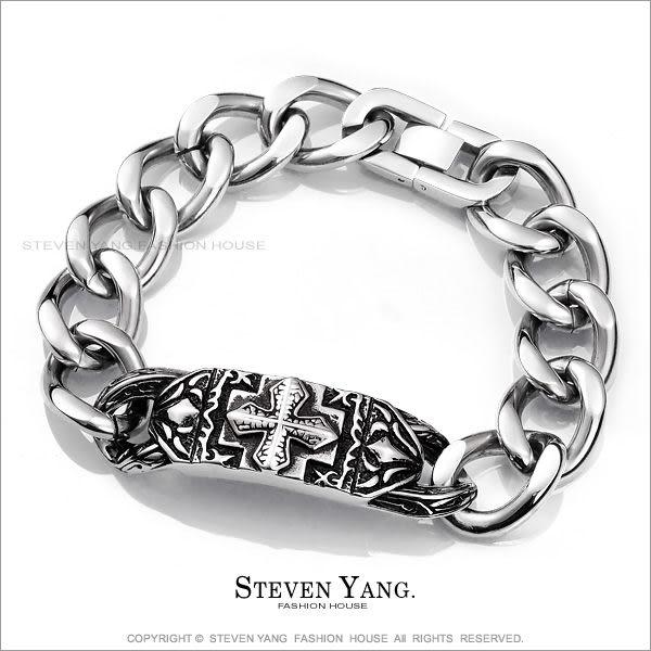 鋼手鍊STEVEN YANG西德鋼飾「防衛戰役」個性潮男*單個價格*送刻字