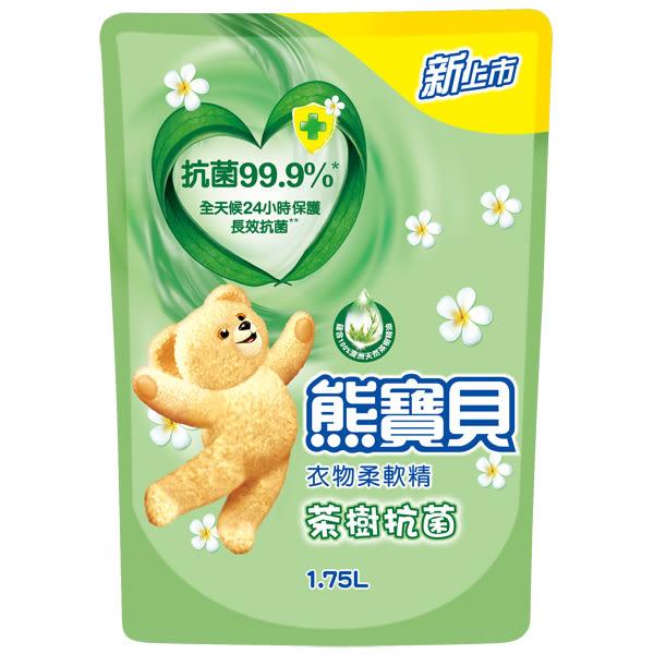 熊寶貝茶樹除菌柔軟精補包1.75L【康是美】
