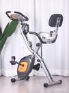 家用健身車磁控腳踏自行車可摺疊動感單車室內器材 1995生活雜貨