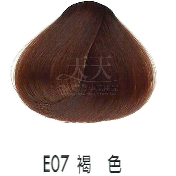 【專業推薦】耐婷 亮彩染髮劑 E07-褐色 60g [67698]