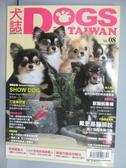 【書寶二手書T7/寵物_PCD】Dogs in Taiwan_Vol.8_玩具貴賓犬等