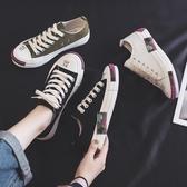 帆布鞋 休閒鞋 夏秋新款百搭女學生跑步板鞋女平底街拍韓版女鞋子【多多鞋包店】ds4665