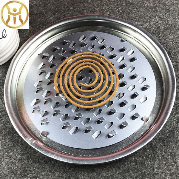 TwinS金屬凸釘蚊香盤 薰香盤 燃燒更完全更耐用