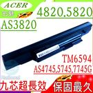 ACER 電池(原廠最高規)-AS10E76,3820T,4820T,5820TG TM6594,TM6594,TM6594G,4745G,AS10B6E,AS10B5E
