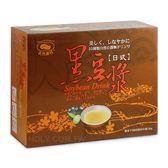 日式黑豆漿【天然磨坊】