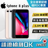 【創宇通訊│福利品】9成新A級 蘋果APPLE iPhone 8 Plus 64G (A1897) 超值手機!實體店有保固
