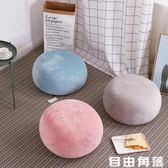 日式創意懶人沙發可愛兒童小沙發豆袋單人臥室榻榻米豆包腳蹬坐墊 自由角落