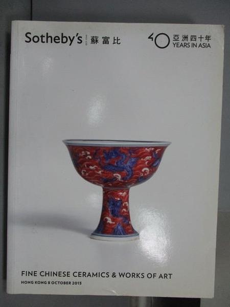 【書寶二手書T3/收藏_PCX】Sptheby s_Fine Chinese Ceramics…Art_2013/10/