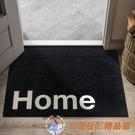 入戶門地毯門墊臥室防滑腳墊玄關衛生間墊子吸水【公主日記】