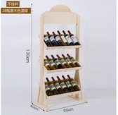 歐式紅酒架實木展示架葡萄酒架擺件落地酒櫃置物架紅酒架家用杯架  ATF  魔法鞋櫃