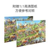 拼圖 古部拼圖1000片 塊大型成年減壓紙質平面高難度手工益智玩具禮物 夢藝