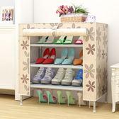 現代簡約鞋柜鞋架 防塵多功能宿舍收納多層簡易鞋架收納 經濟型 限時八五折