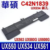 ASUS C42N1839 UX534鎖孔 電池 UX550GEX-1C UX550GD-1C UX550GDX-1C UX550VE-1A UX550VE-1B UX534FAC UX580GD U5500