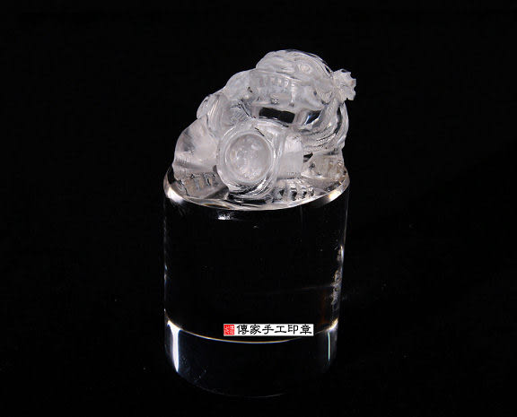 公司印章《頂級全美天然水晶貔貅招財官印公司印章{半手工噴砂}九分章,單章,大章一顆》