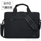 氣囊防震筆記本電腦包15.6寸14寸適用聯想華碩戴爾男女單肩手提包 618購物節