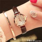 手錶女 復古休閒手錶韓版簡約細帶小巧紅色女學生閨蜜迷你小錶盤石英錶 米蘭街頭