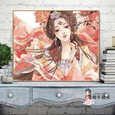 裝飾畫 diy數字油畫臥室國畫卡通手繪填色油彩裝飾畫古風少女人物油畫T 4色