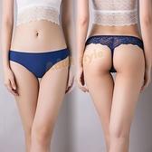 少女 低腰 三角褲 潔皙無暇 冰絲無痕內褲 (藍)『萬聖派對』