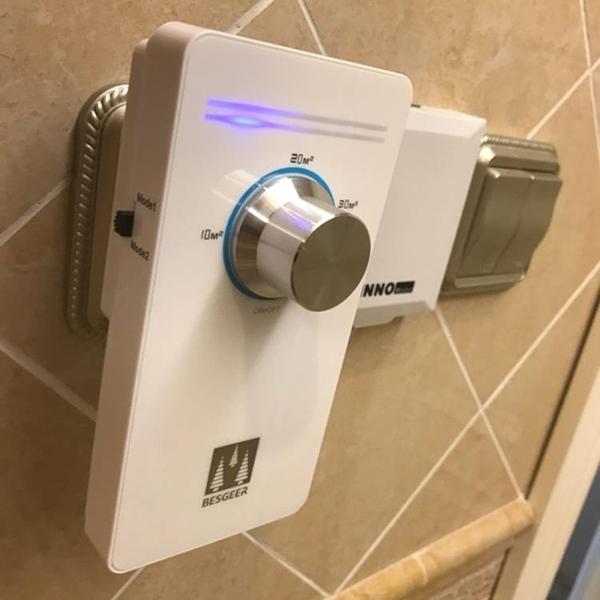 空氣凈化器家用臭氧機廚房衛生間廁所除味除臭器消毒機殺菌除甲醛 黛尼時尚精品