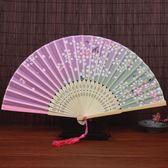 中國風扇子折扇 女式櫻花古風古典舞蹈表演學生折疊小扇子隨身流蘇【萬聖節推薦】