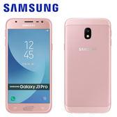 Samsung J3 Pro 5吋三卡槽雙卡手機 (簡配) 粉任性