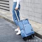 拉桿背包後背旅行包多功能萬向輪旅行袋超輕...