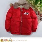 兒童外套 童裝 秋冬厚鋪棉極暖夾克外套 ...