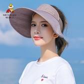 太陽帽 稻草人遮陽帽女夏季防曬防紫外線韓版潮時尚百搭大檐遮臉太陽帽子 宜品