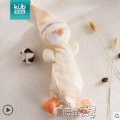 玩偶可優比嬰兒安撫巾毛絨玩具玩偶可入口咬安撫寶寶口水巾igo時光之旅