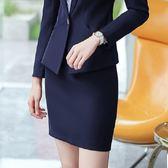 美之札[8S207-PF]簡潔俐落OL基本款型窄裙 ~