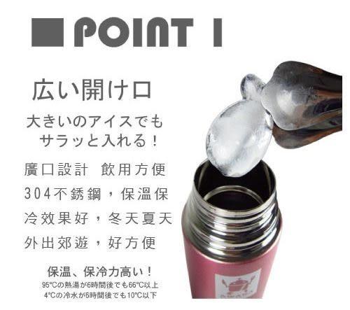 [AWANA]烤漆真空保溫瓶(附套)(銀色)