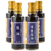 (組)在地純釀造-黑豆蔭油300ml 2入+黑豆無添加薄鹽蔭油300ml 2入