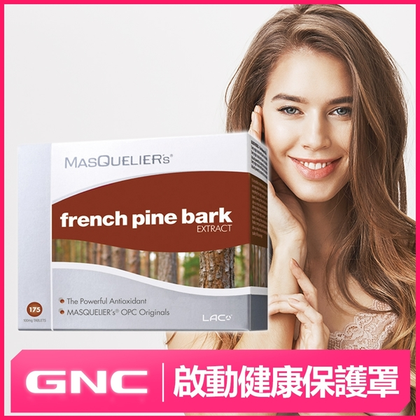 【GNC健安喜】LAC松樹皮菁華食品錠175錠(前花青素/OCP)