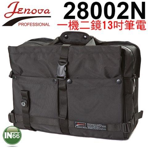 【】JENOVA 吉尼佛 書包型系列 28002N 33.5*11.5*23cm 可放13 筆電 指南針設計 附防雨罩