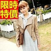 女皮衣外套-大氣美式風典雅帥氣女機車夾克61z42【巴黎精品】