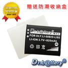 《電池王》OLYMPUS LI-50B / LI50B 高容量鋰電池 FOR OLYMPUS SZ-30MR / μ TOUGH-6020 / TG-610 / TG-810 ☆免運☆