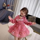 洋裝 女童洋裝連衣裙春裝公主裙一歲女寶寶三歲小女孩裙子兒童衣服春秋新款 快速出貨