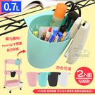 【居家cheaper】現貨-多功能小型收納置物籃(2入組-可超取)(置物籃/籃子廚房/浴室/生活日用品)