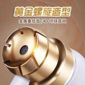 線控耳機 渦輪重低音入耳式手機通用男女生耳塞式金屬耳機耳塞線控音樂 玩趣3C