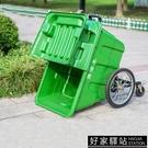 400L保潔車手推塑膠環衛垃圾車大號戶外垃圾桶市政物業垃圾清運車