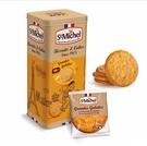 [COSCO代購] C125130 ST.MICHEL GALETTES 海鹽奶油餅乾每罐450公克