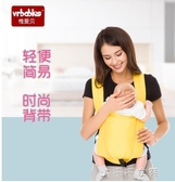 嬰兒背帶外出簡易便攜輕便前抱式x型背帶窄肩膀背娃神器 千千女鞋