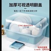 瀝水碗柜帶蓋放碗箱碗碟收納架用品家用大全碗筷收納盒【時尚好家風】