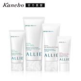Kanebo 佳麗寶 ALLIE EX UV高效防曬水凝乳大中小全方位組