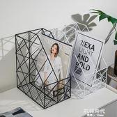 簡約幾何辦公桌書架辦公室用品桌面收納盒文件夾置物架 歐韓時代