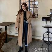 風衣女-可可里小姐~ 韓版秋款簡約百搭寬鬆帶腰帶開叉毛呢外套 花間公主