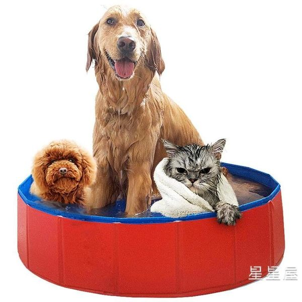 狗狗洗澡盆可折疊浴盆金毛專用寵物游泳池浴缸大型犬泡澡桶貓用品【快速出貨】